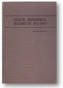Technique of Organic Chemistry, Vol II by Weissberger, 1956