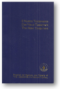 Il Nuovo Testamento, the New Testatment by The Gideons, 2000
